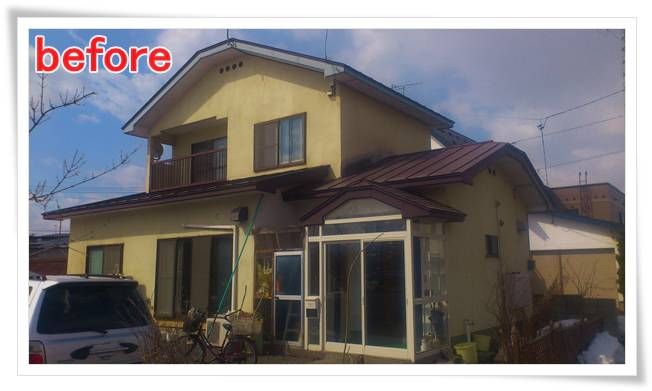 外壁塗装、屋根塗装施工事例 T様邸