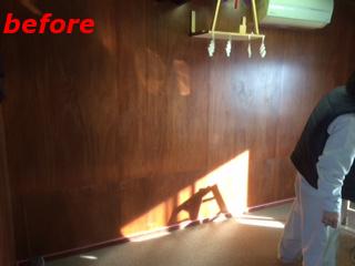 事務所漆喰 施工前